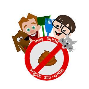 Poop squad - Brigade anti-crottes