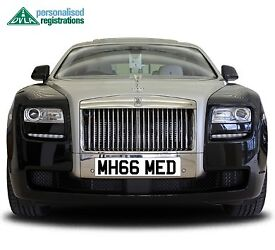 MOHAMMED NUMBER PLATE, MUHAMMED PLATE, HAMED REGISTRATION, ASIAN REGISTRATION, CHERISHED REG, PRIVAT