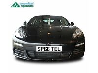 PATEL NUMBER PLATE, PATEL REGISTRATION, ASIAN NUMBER PLATE, CHERISHED REG, PRIVATE PLATE