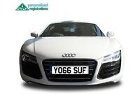 YUSUF NUMBER PLATE, YOOSUF REGISTRATION, YUSEF, YOSUF, ASIAN NUMBER PLATE, CHERISHED REG