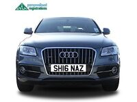 Shehnaz Number Plate, Shehnaz Registration, Shenaz, Sheena, Asian Number Plate, Cherished Reg, Naz
