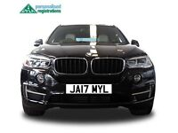 Jamil Number Plate, Jameel Registration, Jamyl, Asian Number Plate, Muslim Registration, Cherished