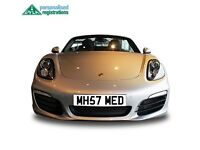 MOHAMMED NUMBER PLATE, MUHAMMED PLATE, ASIAN REGISTRATION, MUSLIM NUMBER PLATE, CHERISHED REG