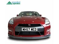 MOHAMMED NUMBER PLATE, MUHAMMED PLATE, ASIAN REGISTRATION, MUSLIM NUMBER PLATE