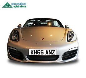 Khan Number Plate, Khan Registration, Asian number plate, Muslim registration, Cherished Reg, Privat