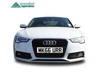Kaur Number Plate, Kaur Registration, Asian Number Plate, Sikh Number Plate, Cherished Reg, Private