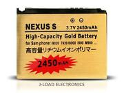 Samsung Google Nexus s Battery