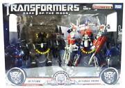 Buster Optimus Prime