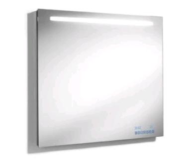 Bathroom Mirrors Queensland bathroom mirror 1200 in queensland | gumtree australia free local