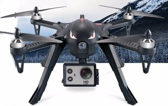 MJX B3 Bugs 3 2.4GHz 4CH RC Quadcopter RTF Two-way COMES WITH FPV 720P CAMERA!!!