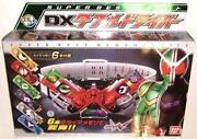 Kamen Rider Belt