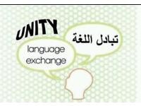 Language exchange Arabic / English