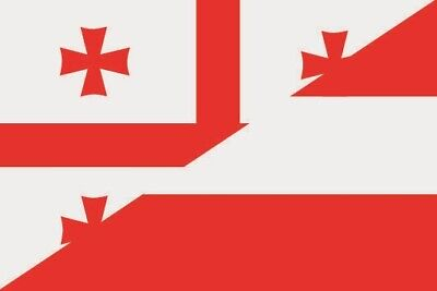 Georgien 12 (Aufkleber Georgien-Österreich Flagge Fahne 12 x 8 cm Autoaufkleber Sticker)