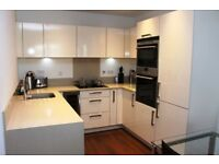 DESIGNER FURNISHED 2 BEDROOM WITH FITNESS SUITE IN QUEENSLAND TERRACE, FINSBURY COURT, ISLINGTON