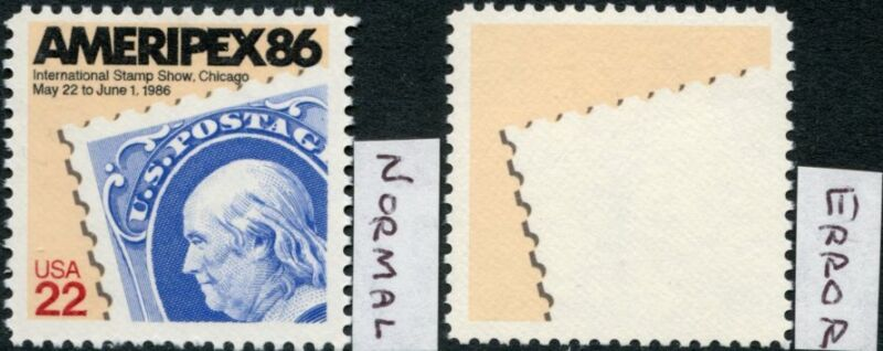 """#2145a """"ameripex 86"""" Blue & Red Omitted Major Error Bn4301"""