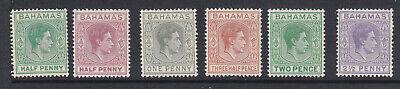 Bahamas 1938 part set MH