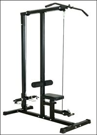 *NEW* Lat Pull Down, cable pulley machine pulldown (weights gy