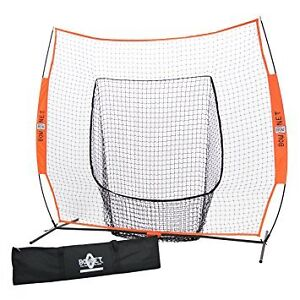 Big mouth bow net baseball trainer