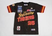 Melbourne Tigers