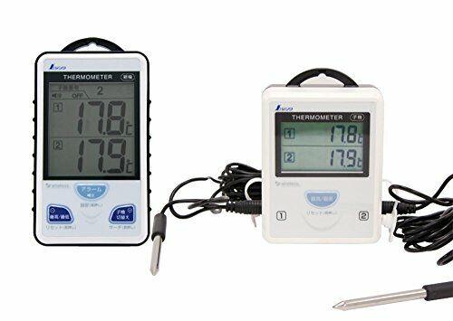 Shinwa Sokutei Wireless thermometer A (highest and lowest) twin probe (waterproo