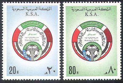 Saudi Arabia 1981 Football/World Cup/WC/Soccer/Sports/Games/Flags 2v set n41088