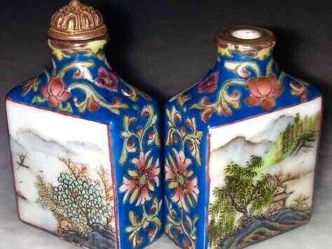 "Peranakan Antique"" 道光 "" Beautiful Snuff Bottle"