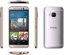 HTC One M9 32GB Rose Gold Unlocked Balmain Leichhardt Area Preview