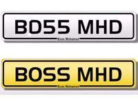 Private Number Plate - BOSS MHD - BD55 MHD - Boss Mohamed Mohammed Mohamad Muhammed Asian Muslim 786