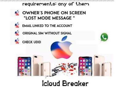 ***PREMIUM*** iCloud Service(World Wide)