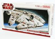 Fine Molds Star Wars
