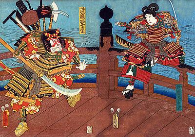 Samurai Shijo Bridge 30x44 Japanese Art Print Samurai Asian Art Japan Warrior