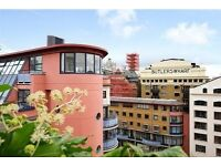 An opportunity to reside in SE1's luxury residential developments comprising 2 double bedrooms