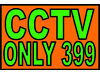 CCTV FOR HOME OR BUSINESS ONLY 399 EXCLUSIVE OFFER Coventry
