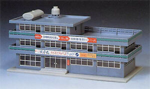 Tomix-4025-Railroad-Office-N-scale