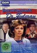 DDR DVD