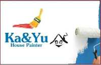 Excellent Painting Service