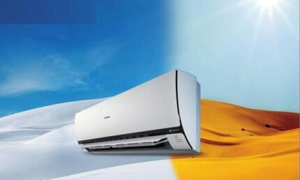 Air Conditioning Installations Springwood Logan Area Preview