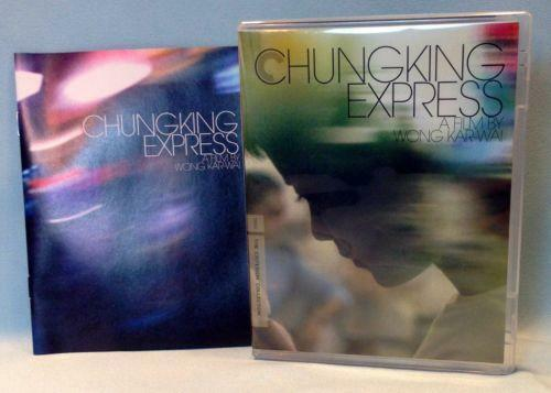 a summary of the movie chungking by wong kar wai This film is almost 20 years old but still holds its position as one of the best films by director wong kar-wei, a now-famous director with.