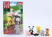 Cute Japanese Toys