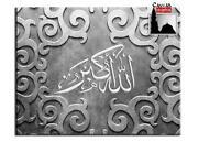 Arabic Canvas