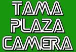 TAMA-PLAZA-CAMERA