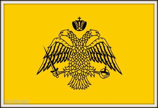 Byzantine Empire & Orthodox Church Flag 150cm χ 100cm Greek Orthodox Christian