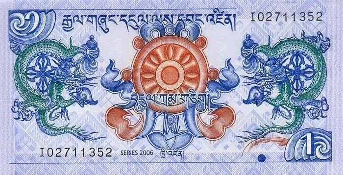 BHUTAN: 4 PC UNC 2006 BANKNOTE SET, 1 TO 20 NGULTRUM
