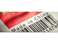 Do you want to source products from China? Need help planning your first trip to China?