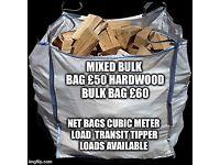 Logs for sale seasoned firewood logs 🤙🏻