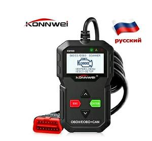 konnweilink obd скачать на русском
