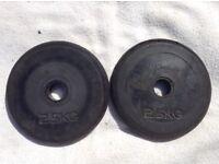 6 x 2.5kg Rubber Standard Weights