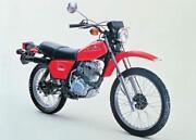 Honda XL 125 Engine