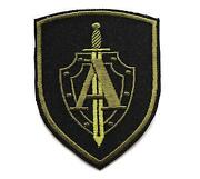 Spetsnaz Patch