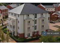 2 bedroom flat in Sierra Road, High Wycombe, HP11 (2 bed)